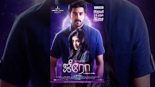 Zero Tamil Full Movie