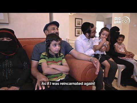 UAE Reunites Yemeni Jewish Family After 15 Years Of Separation