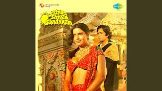 Gambar cover Satyam Shivam Sundaram-Part 2