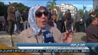 تقرير    النقابات العمالية المستقلة فى الجزائر تنظم إضراباً لمدة 3 أيام