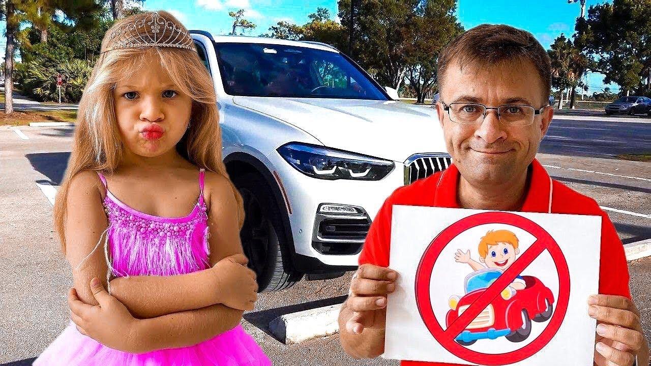 Диана и Рома учат Правила поведения для детей