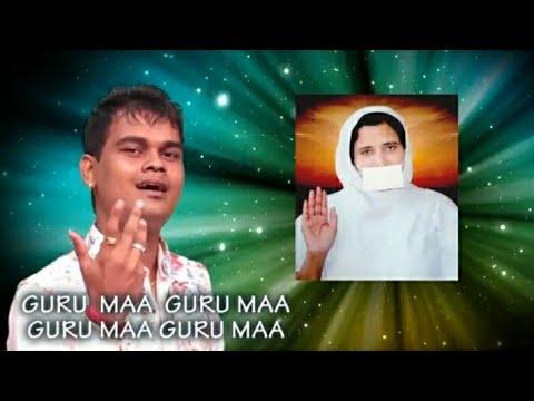 Tu Kitni Sheetal Hai Song With Lyrics    Guru Maa Sayamlathaji & Kamal pragya ji M.s  Kiran Rathod