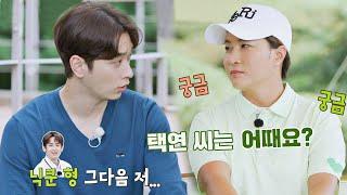 찬성(CHANSUNG)이 말하는 2PM 골프 서열 (ft. 박 회장 원픽ㅎ) 세리머니 클럽(SeriMoney…