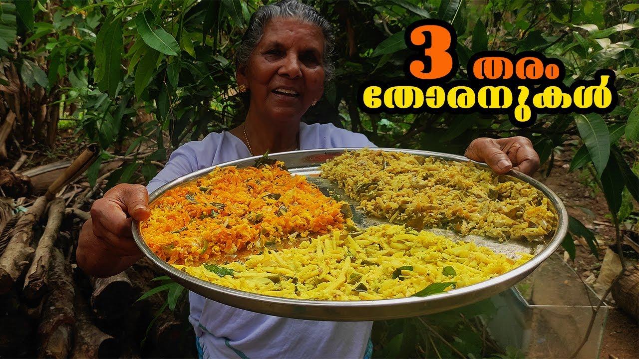 എളുപ്പത്തിൽ തയ്യാറാക്കാം തോരനുകൾ | Stir fry recipe | Easy thoran recipes | Annammachedathi special