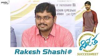 Rakesh Sashii Speech at Vijetha Movie Success Meet | Kalyaan Dhev | Malavika Nair