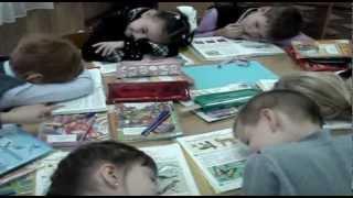 Урок природоведения во 2-А классе