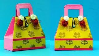 Very EASY DIY Gift Bag - किसी भी ख़ाली डिब्बे से बनाये ये सुन्दर सा बैग   How to make paper gift bag