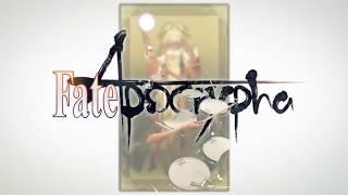 【Fate/Apocrypha】LiSA - ASH  を叩いてみた / Fate/Apoc…