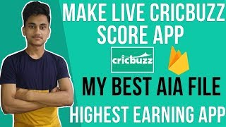 how to make cricbuzz live cricket score app thunkable screenshot 2