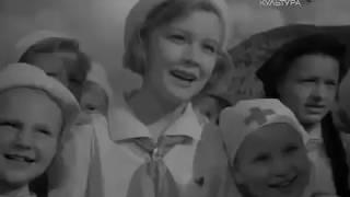 """""""Военная тайна"""" худ. фильм /1958/"""