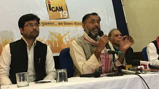 "Yogendra Yadav introduces new initiative ""#iCan19"" for citizens to intervene in electoral politics"