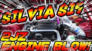 【車載】2JZ NISSAN SILVIA S15 ENGINE BLOW!!