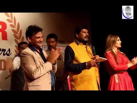 Rakhi Sawant & Sapna Choudhary || PFTI || Students Performance | TEN NEWS | BCR Award 2018 |