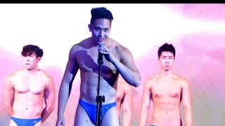 Video Manhunt SG '16 Finalist #11 - #20 At The Miss Singapore Beauty Pageant 2016 download MP3, 3GP, MP4, WEBM, AVI, FLV Juli 2018