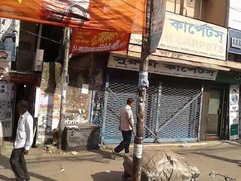 A.K. Khan & Company Limited at Purana Paltan