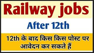 After 12th Railway jobs | 12th ke bad railway main kis post par avedan kar sakte hai |