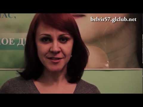 Голдлайн: отзывы врачей и худеющих+видео и фото