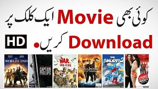 Watch free online new Movies in any android devices | how to watch any paid movie (#IkramFaizi)