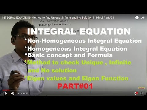 INTEGRAL EQUATION- Method to find  Unique , infinite and No Solution in Hindi  Part#01