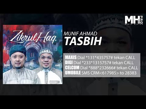 Munif Ahmad - Tasbih (Official Music Audio)