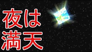 次の動画:https://youtu.be/NNth_xQ6WoQ 第5話 ダンジョン発見! マイ...