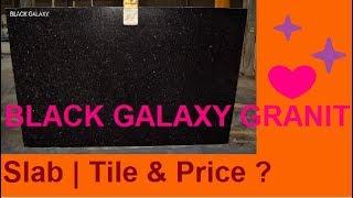 Black Galaxy Granite countertop for Kitchen | Granit Star Galaxy information  |   Гранитные плиты