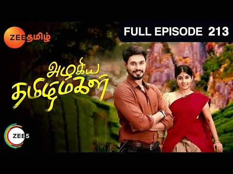Repeat Azhagiya Tamil Magal | Full Episode - 215 | Sheela