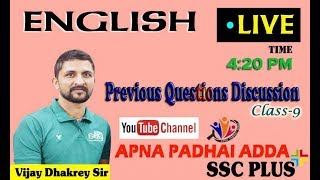 ENGLISH by VIJAY DHAKREY SIR   Topic- Previous Question Discussion   Class-9
