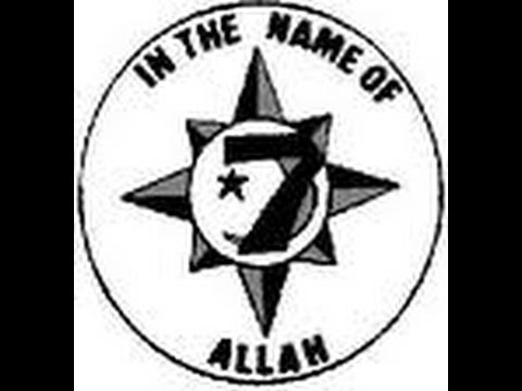 WORLD FAMOUS SUPREME TEAM SHOW / ALLAH & JUSTICE 1983 WHBI