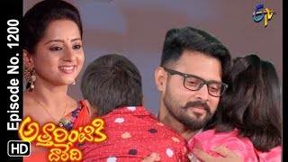 Attarintiki Daredi | 8th September 2018 | Full Episode No 1200 | ETV Telugu