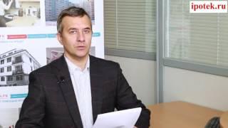 видео Cтрахование жизни и здоровья при ипотеке Сбербанк