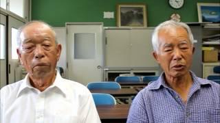 王越町共に生きるまちづくり推進協議会