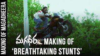 Making of Breathtaking Stunts From Magadheera || Ram Charan, Kajal Aggarwal || SS Rajamouli