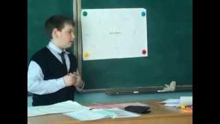видео Преподаватель истории и обществознания в колледже вакансии