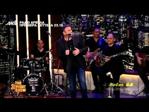 Αντώνης Ρέμος - Είναι στιγμές (The 2Night Show) {19/11/2015}