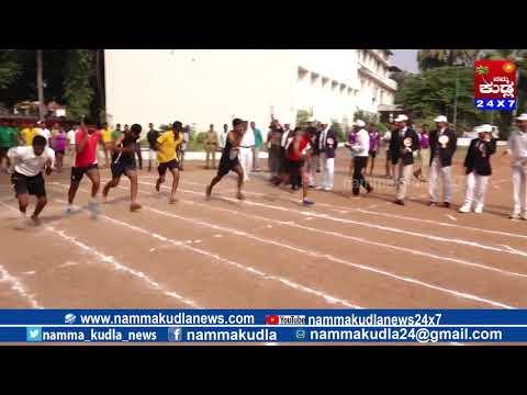 Namma Kudla Tulu news mangalore Police annual sports day