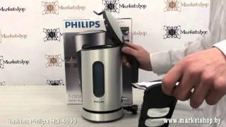 Электрочайник PHILIPS HD 4690.mp4(Емкость (литров) мин./макс. : 0.1/1.5 Вращение на 360° Индикаторы уровня воды : 2 Мягкая на ощупь рукоятка Сигна..., 2012-05-22T06:33:55.000Z)