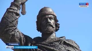 Грандиозный исторический парк открылся в Ставрополе