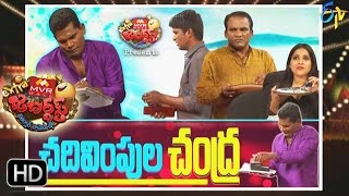 Extra Jabardsth | 19th May 2017 | Full Episode | ETV Telugu