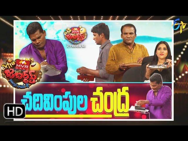 Extra Jabardsth | 19th May 2017 | Full Episode | ETV Telugu