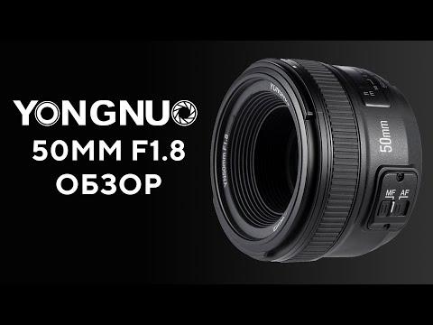Объектив Yongnuo YN50mm F1,8 Опыт владения Самый честный обзор с примерами фото и видео