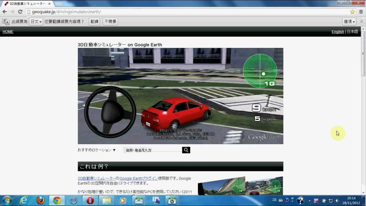 Google Car Simulator Pictures To Pin On Pinterest Pinsdaddy