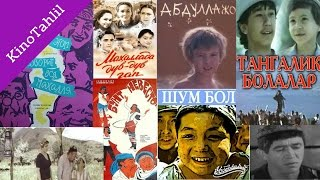 Eng yaxshi o'zbek retro komediyalari |Энг яхши узбек ретро комедиялари рейтинги
