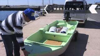OPAのボートで海へ出よう!