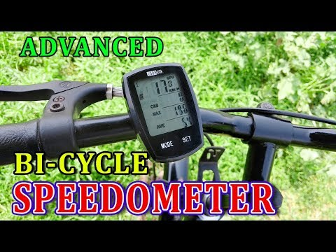 ADVANCE BICYCLE SPEEDOMETER | HOW TO INSTALL