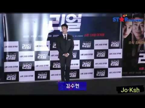金秀賢  김수현  Kim Soo Hyun ~ REAL Media PressCon, Seoul 26.6.2017 ❤