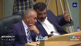 مجلس النواب يقر قانون الإعسار المالي خلال جلسة واحدة
