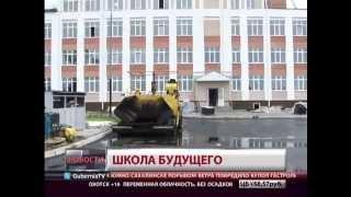 «Школа 21 века». Новости. GuberniaTV