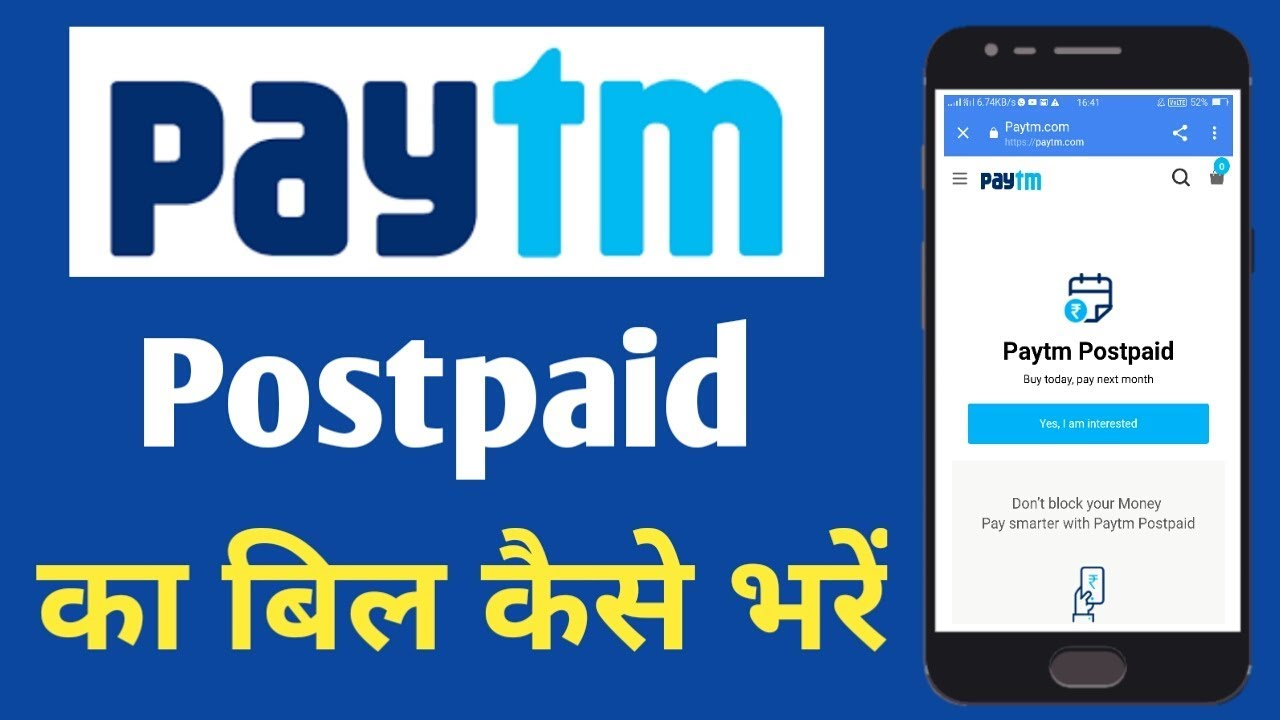 Paytm postpaid ka bill kaise bhare | How to pay paytm postpaid bill