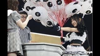 """ソロ曲確定""""SKE48白井琴望、有吉反省会で注目あびる """"パンダ""""で ファン..."""